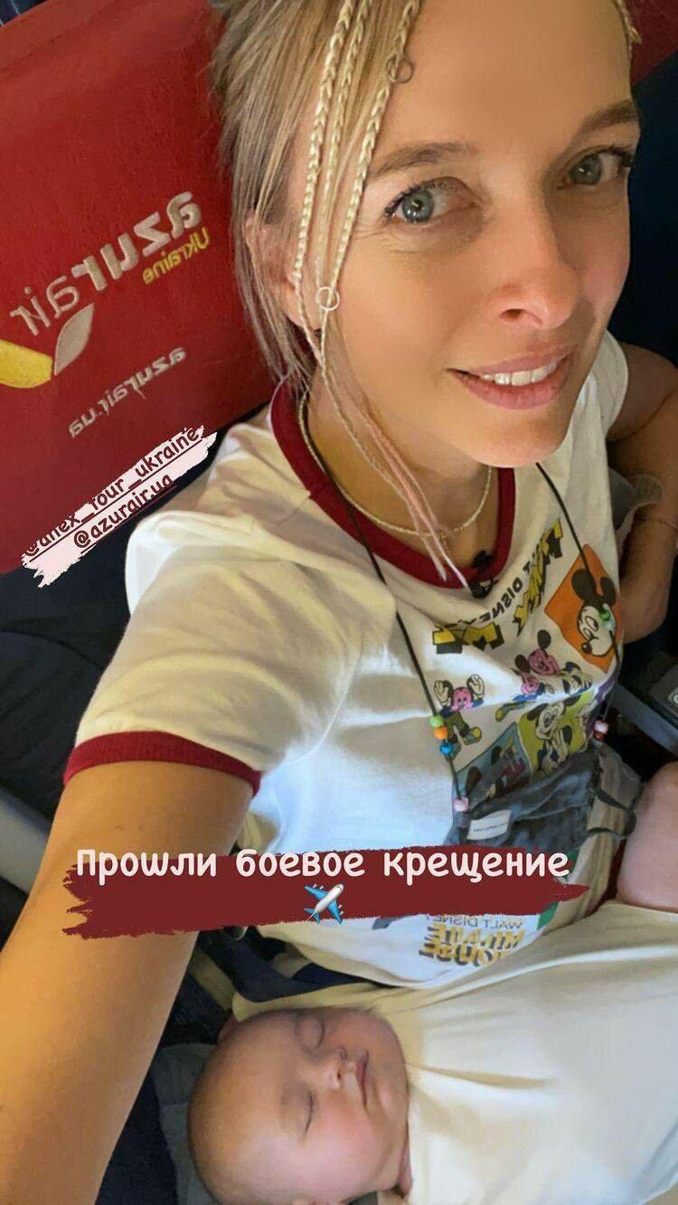 Василіса Фролова з сином у літаку