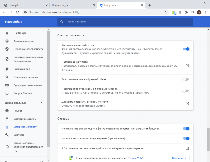 sm.chrome-features-6.800.png