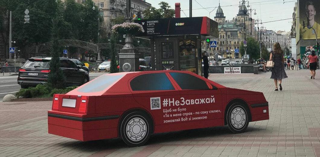 nepravilnaya_parkovka.jpg