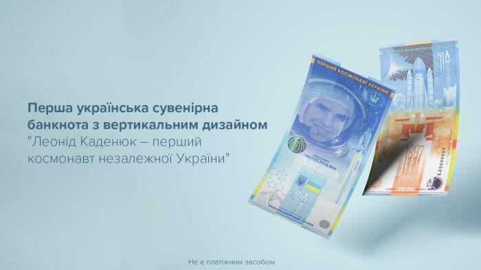 Banner_banknota-Kadenjuk_2020-11-26