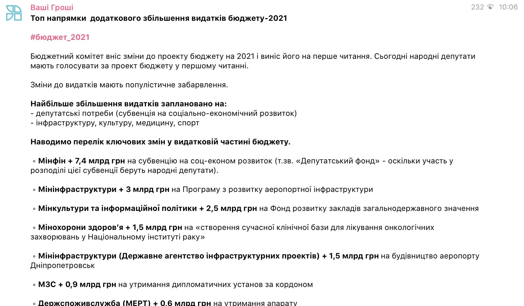 snimok-ekrana-2020-11-05-v-13-50-35.png
