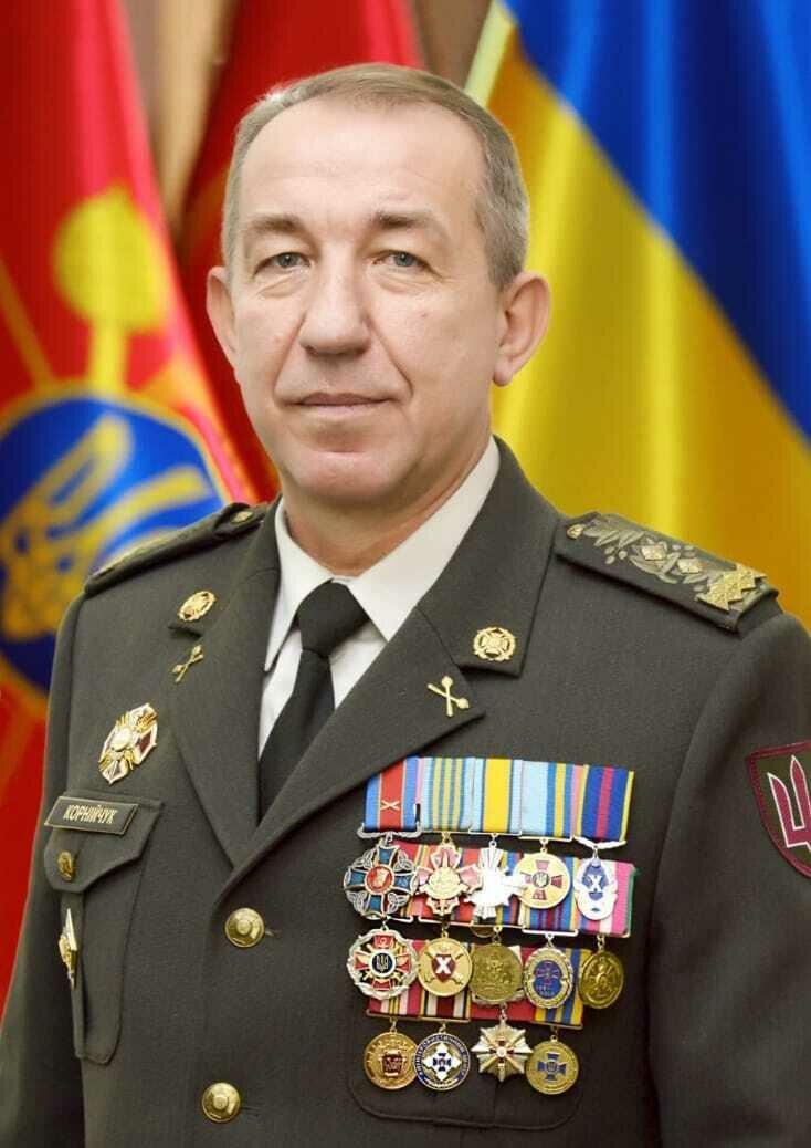 Генерал-лейтенант Сергей Корнейчук