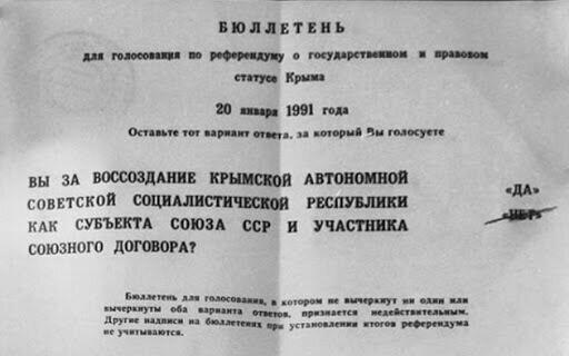 Відновлення автономії дозволило зберегти міжнаціональний мир і забезпечити умови для розвитку Криму