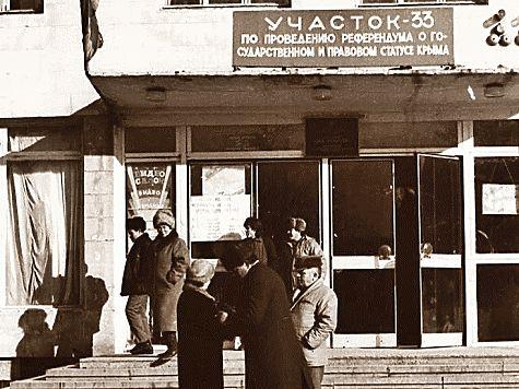 20 січня 1991 року в Криму пройшов референдум про відтворення автономії