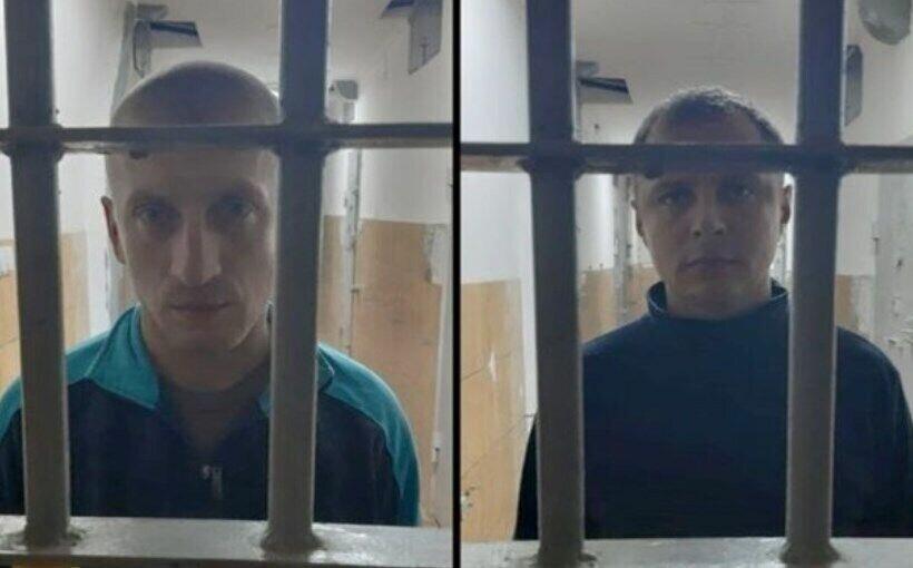 Двое подозреваемые в зверствах полицейских были задержаны в мае 2020 года