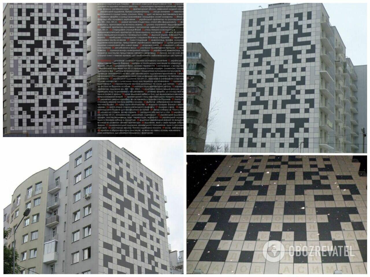 Сергей Петлюк решил добавить оригинальности многоэтажному дому