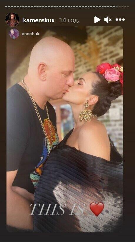 Каменских со своим мужем Потапом.