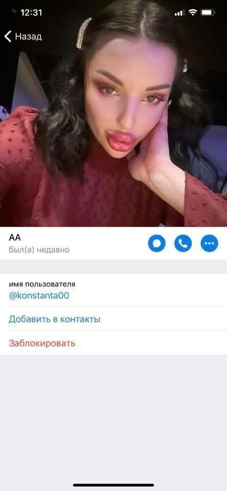 Студентка Анастасия, которая оскандалилась заявлением о Крыме