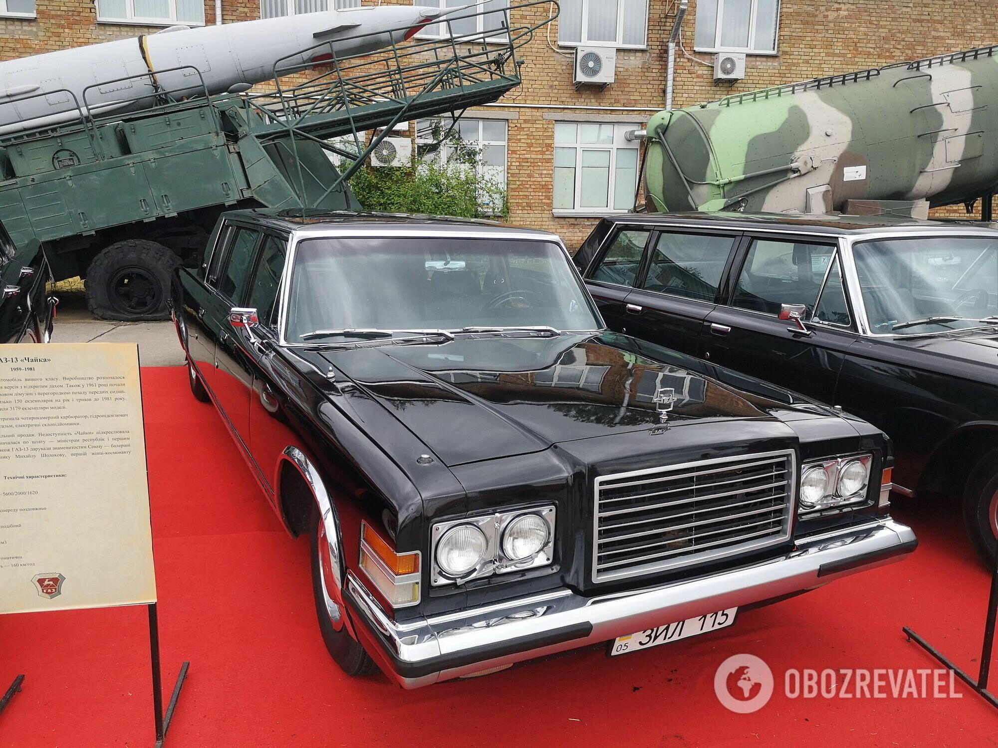 ЗИЛ-115, который обслуживал первого секретаря ЦК КП Украины Владимира Щербицкого