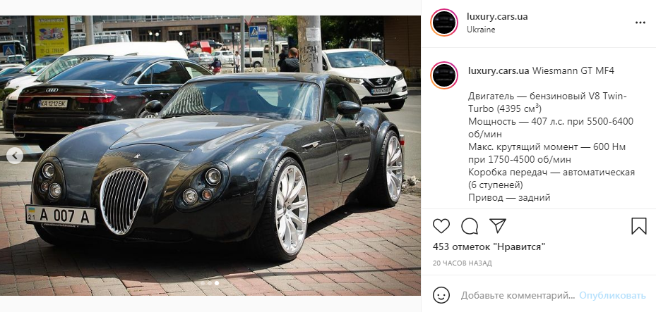 Пост luxury.cars.ua о Wiesmann GT MF4 в Киеве
