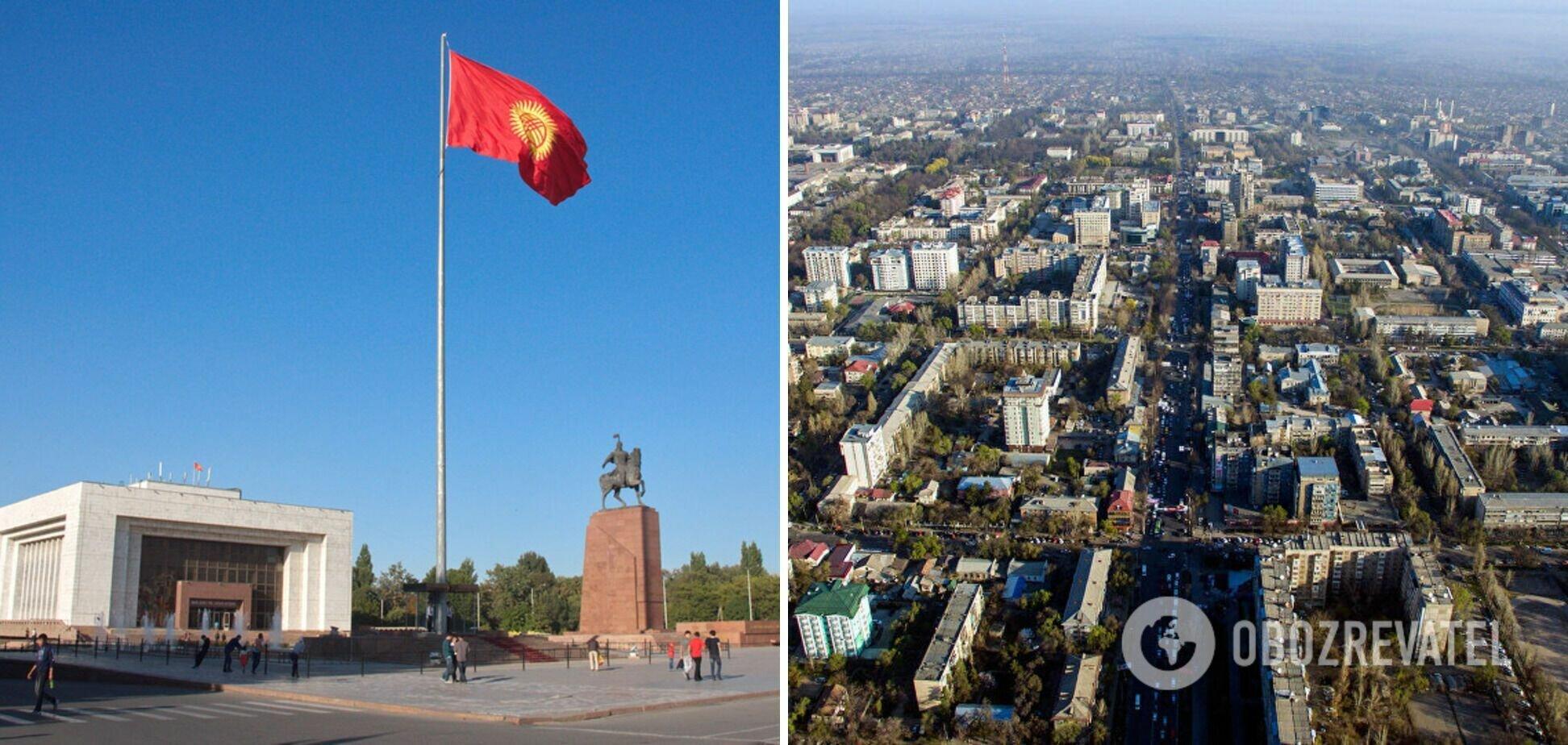 Бишкек – самый дешевый город для жизни в 2021 году.