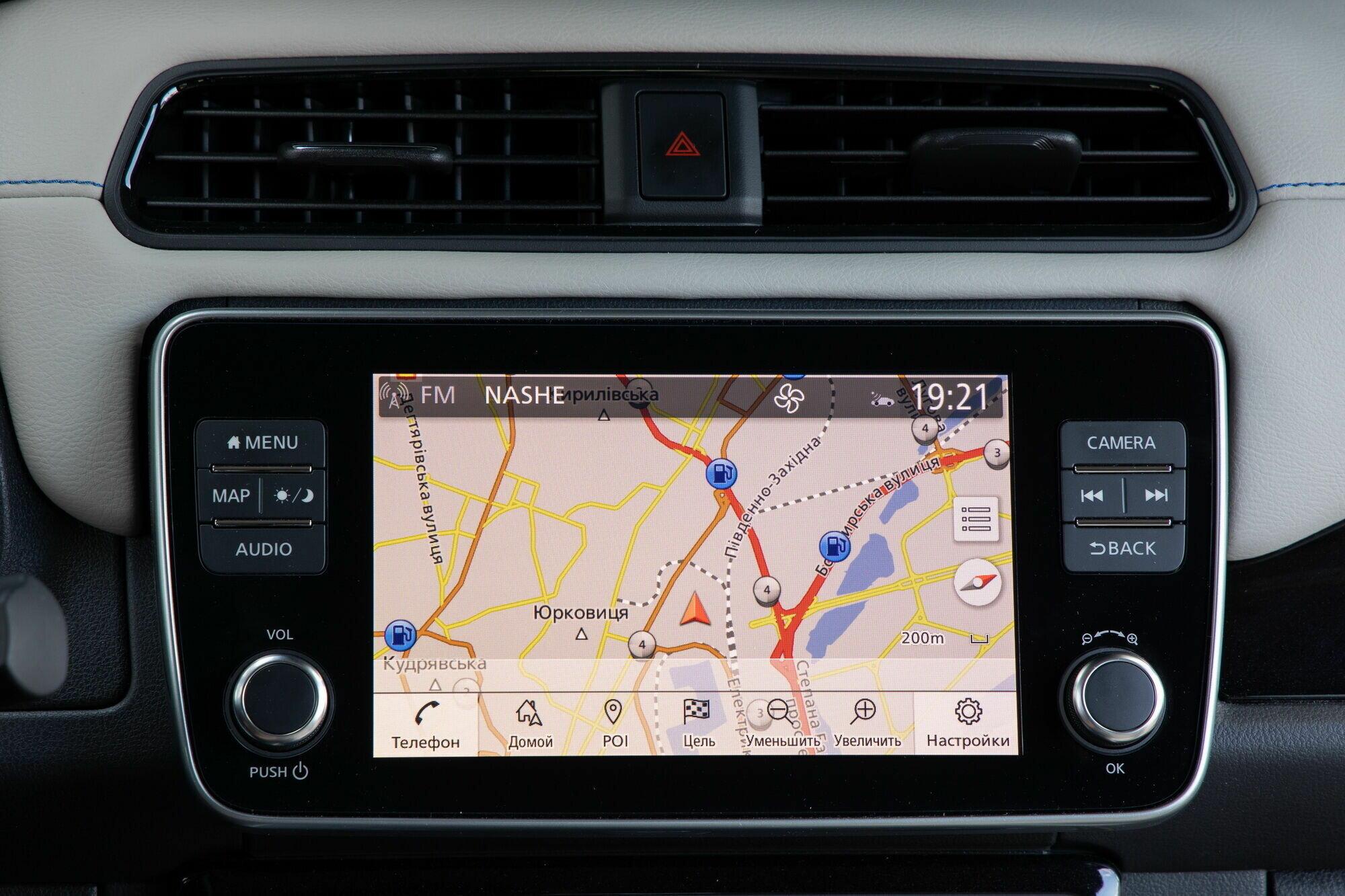 Мультимедийная система NissanConnect имеет 8-дюймовый сенсорный экран