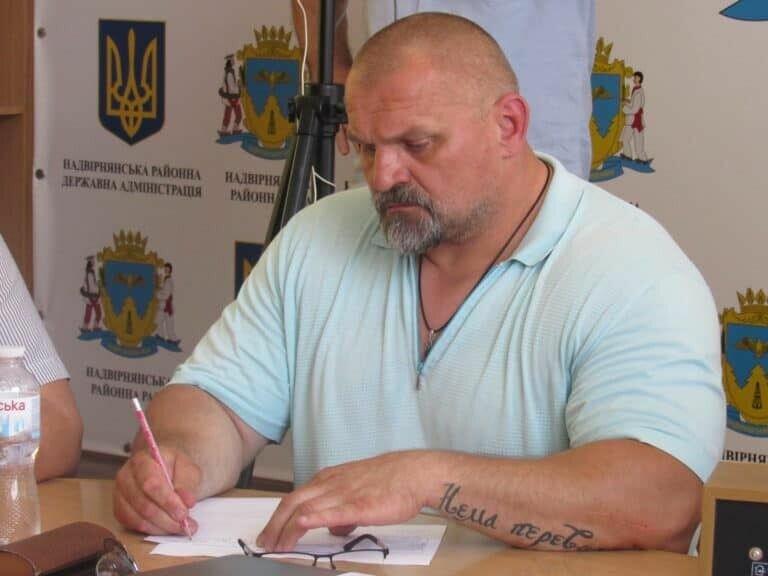 Василий Вирастюк.