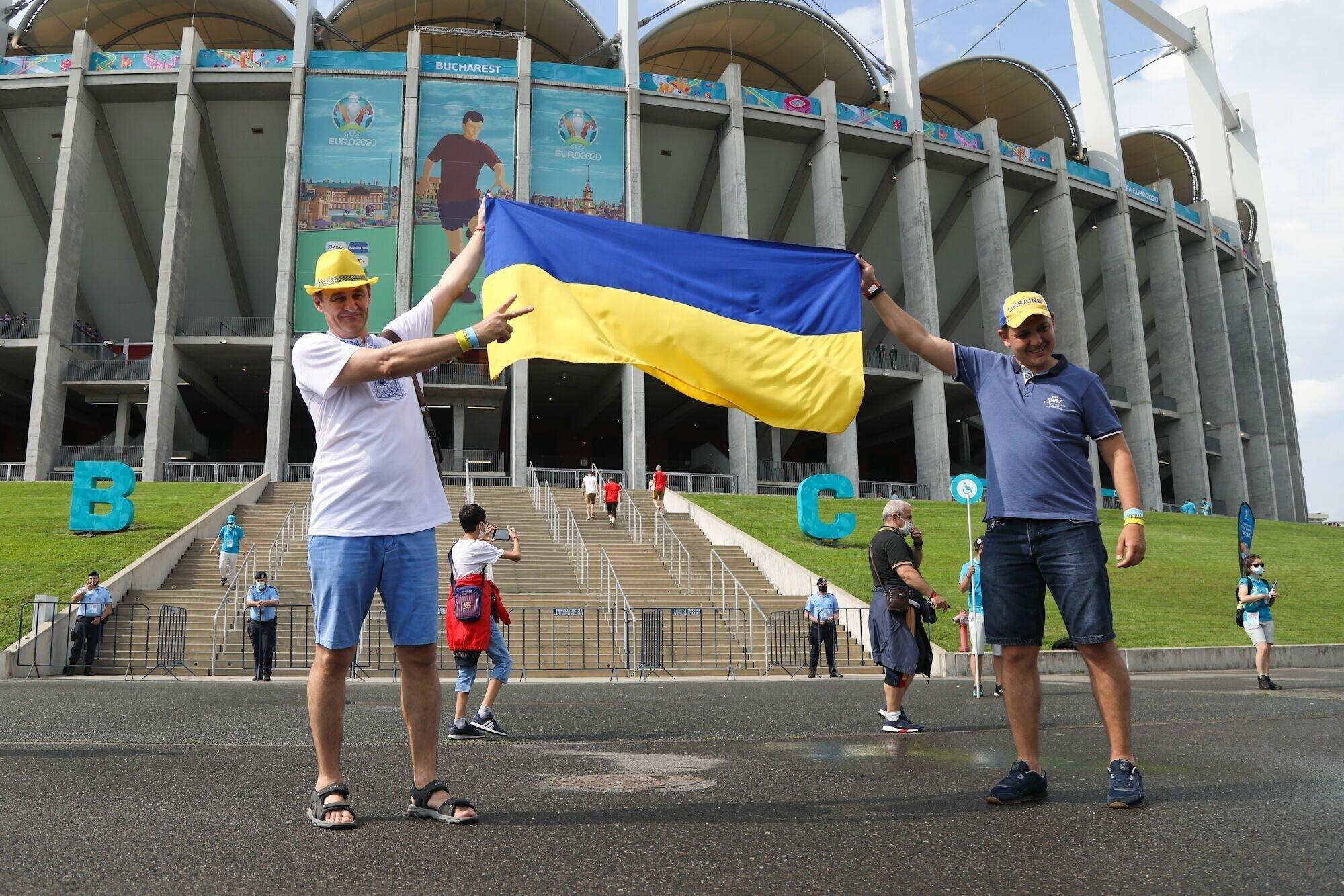 Фанаты сборной Украины в Бухаресте