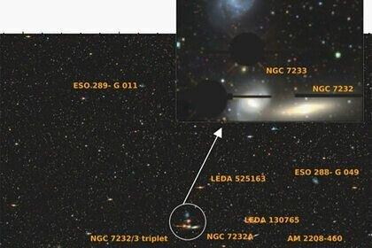 Обломки поблизости от Млечного Пути