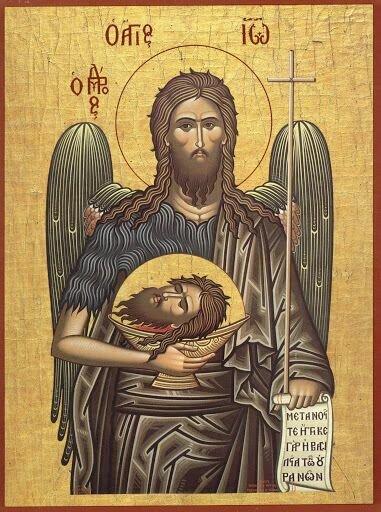 Третье обретение главы Иоанна Предтечи произошло около 850 года