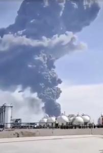 Предварительно взорвался кремнеземный реактор