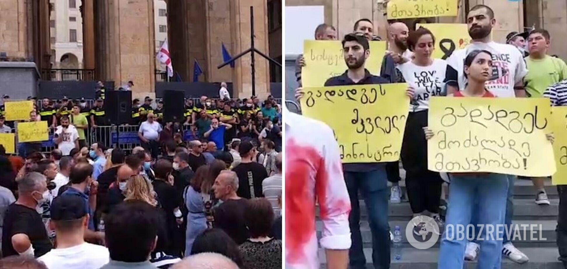 """Акция прошла под офисом партии власти """"Грузинская мечта"""""""