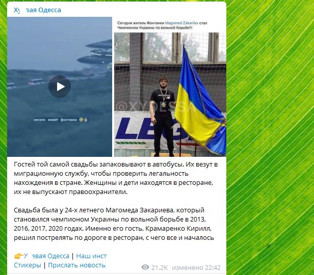 Магомед Закариев праздновал свадьбу в Фонтанке