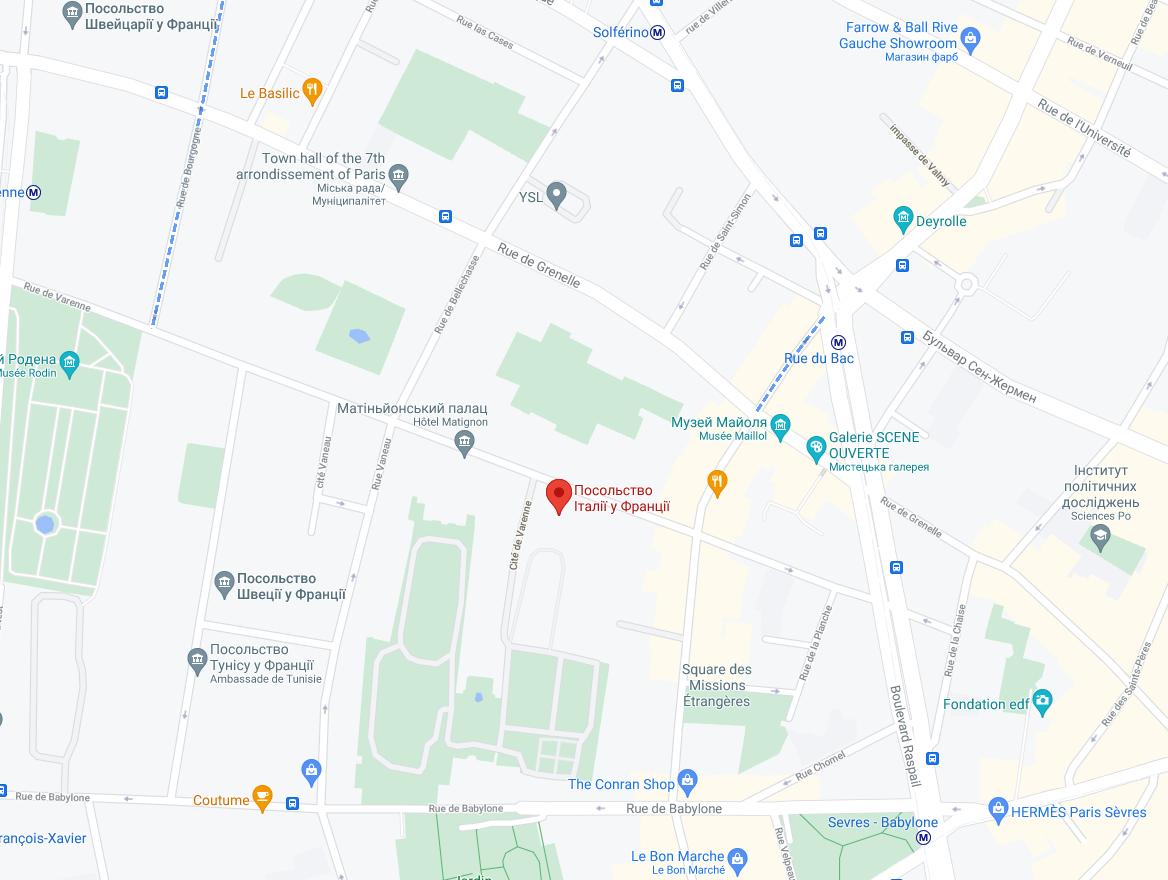 Посольство Італії в Парижі