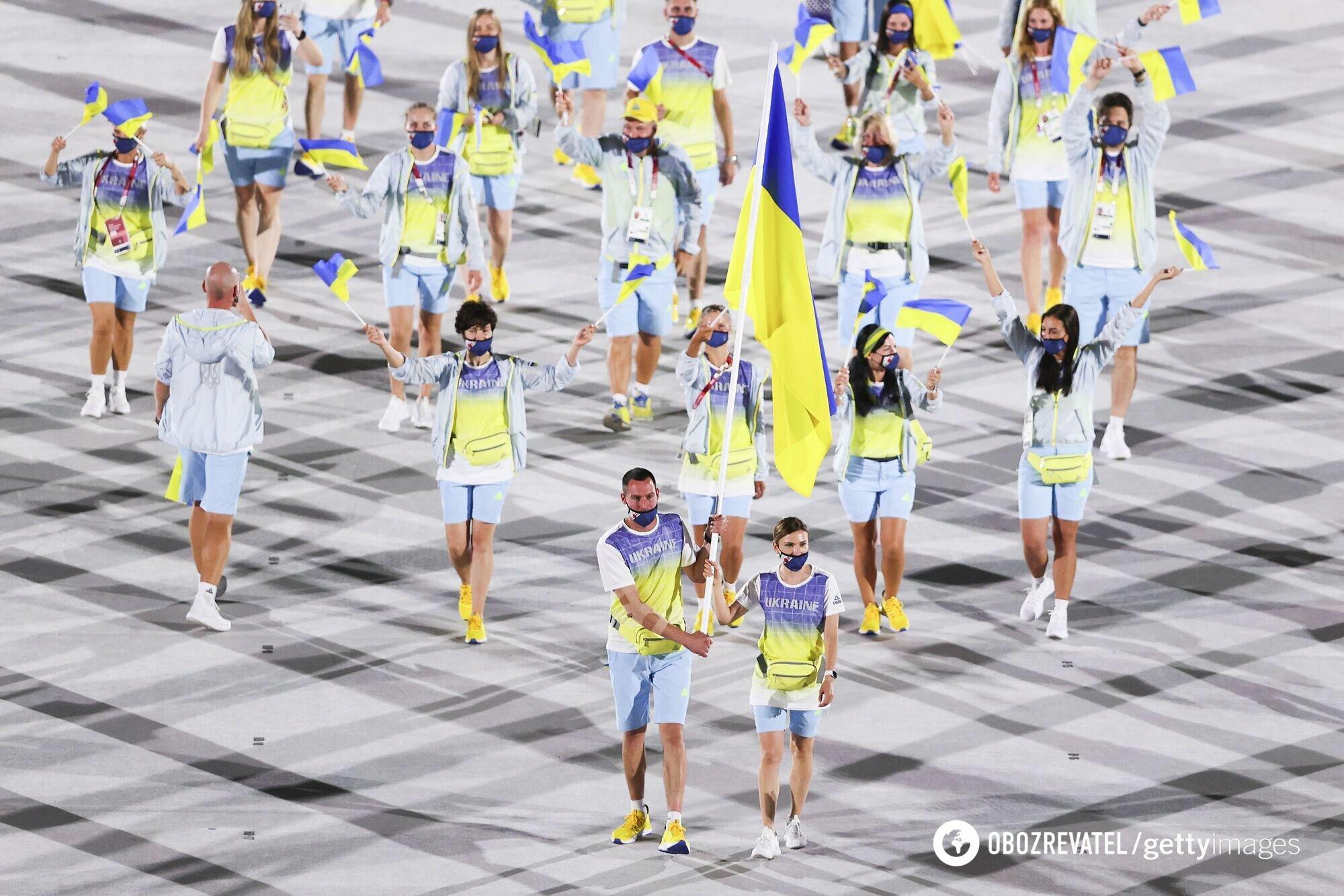Сборная Украины на церемонии открытия Олимпиады-2020