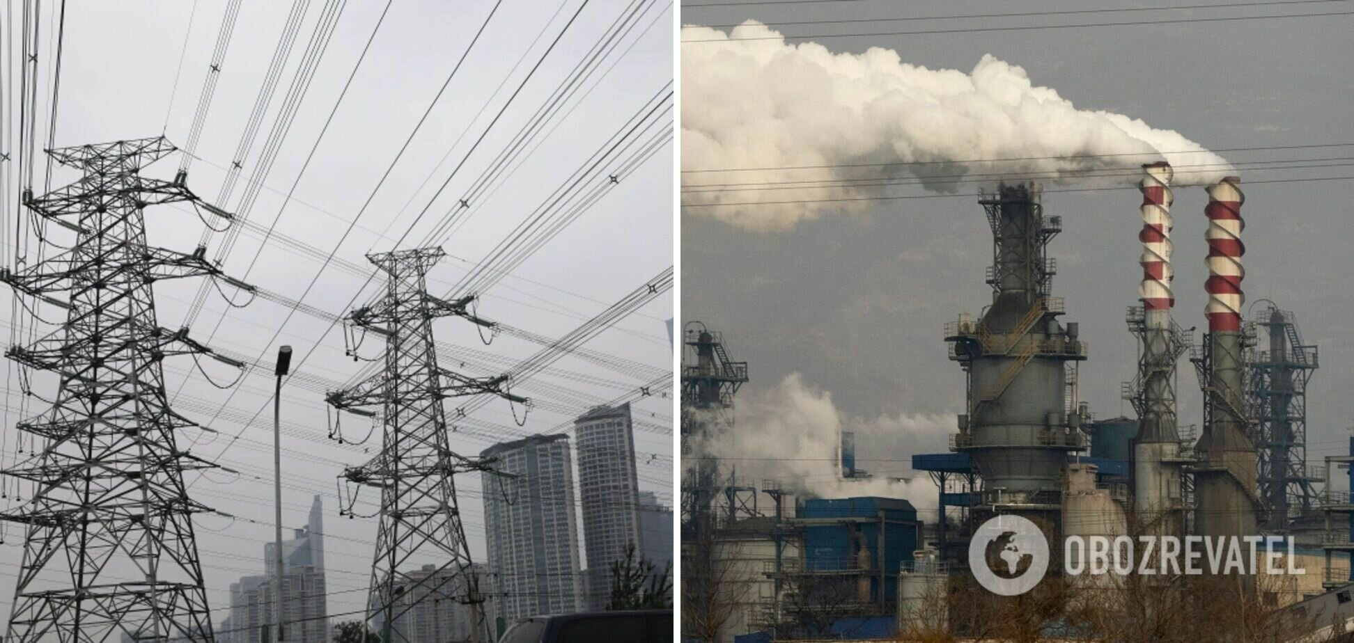 """К 2060 году Китай намерен стать """"углеродно нейтральным"""""""