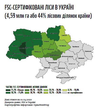 dbedc49-2-fsc-map-ukraine.png