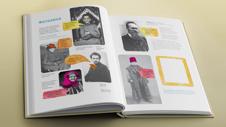 e28d99d-work-book-2.jpg