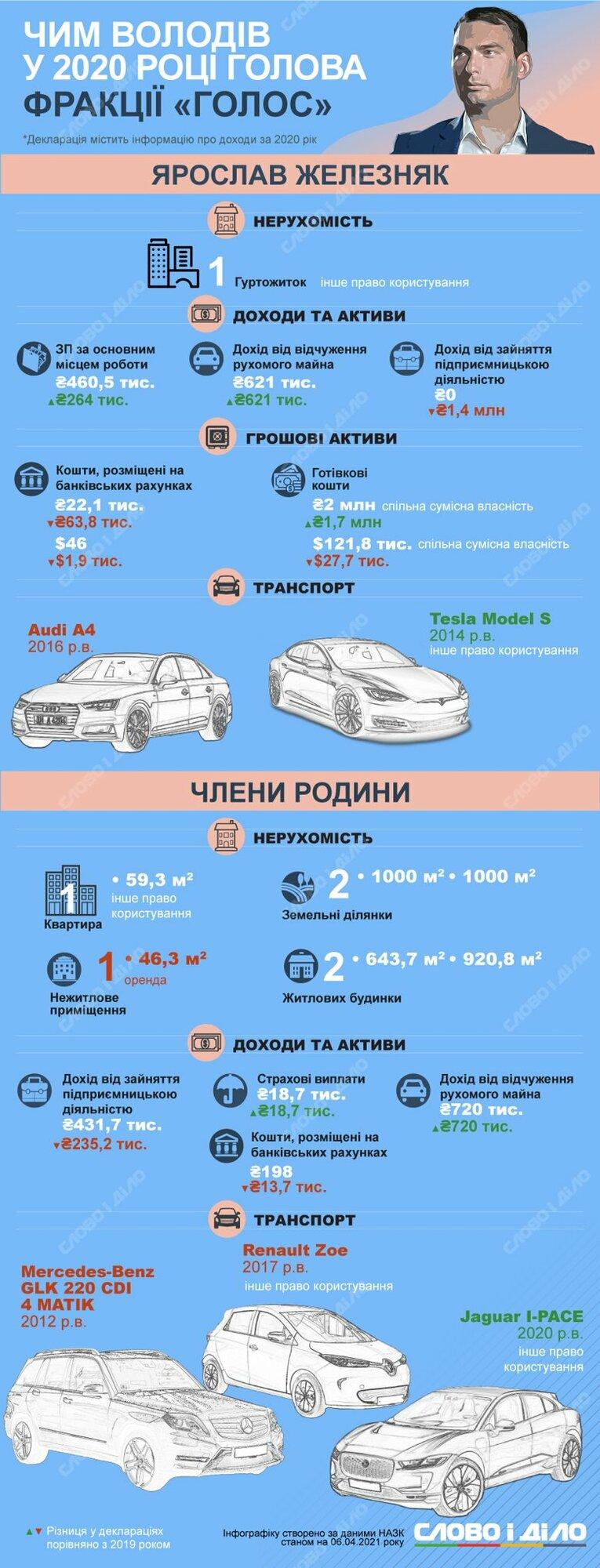 deklaracziya-zheleznyaka_ru_normal.jpg