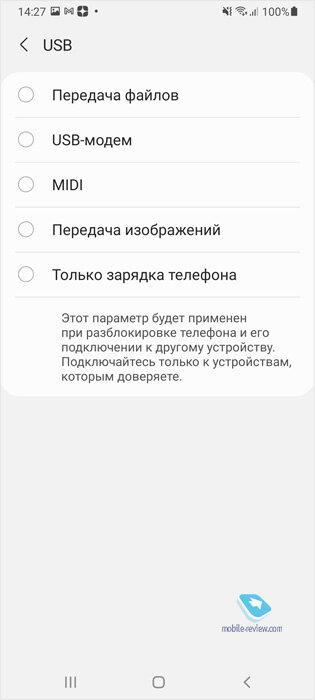 Удаляем предустановленные приложения на Android – уборка мусора