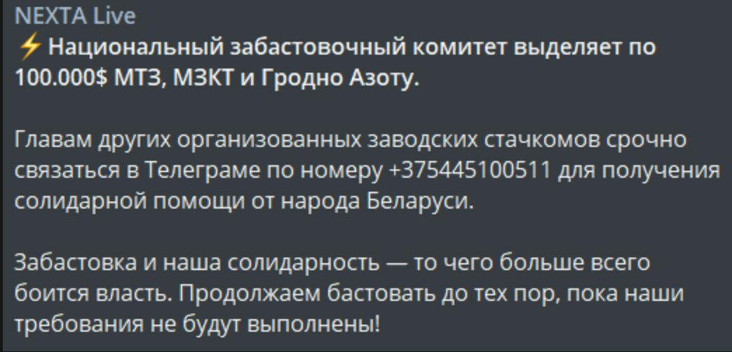 2pal0e0tja_big.jpg