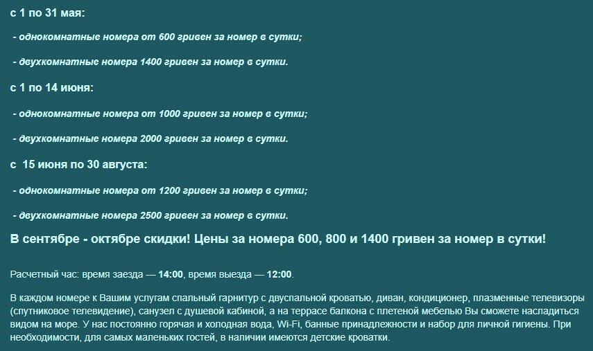 2rgq1eg5fd_big.jpg