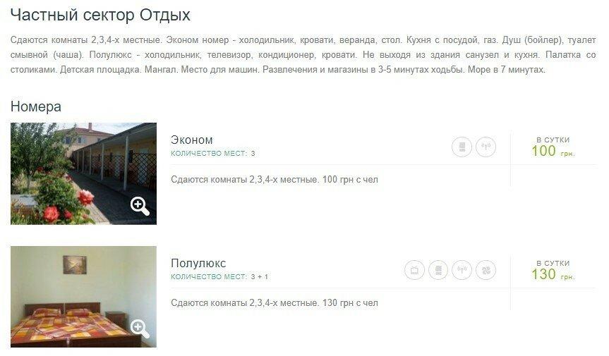 gz2kcw4ynx_big.jpg