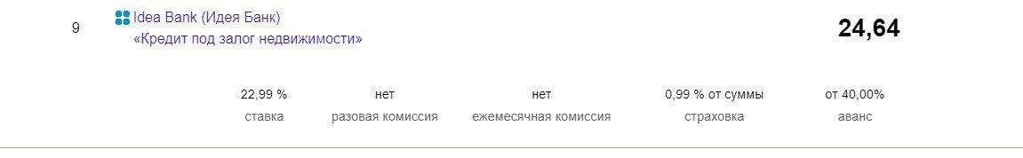 0k2gqyfiwh_big.jpg