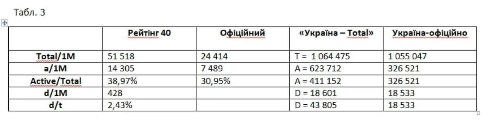 90_tqnzav7_big.jpg