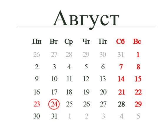 9sftay__1m_big.jpg