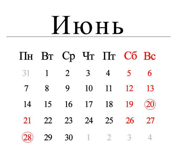 b8bfym_w3__big.jpg
