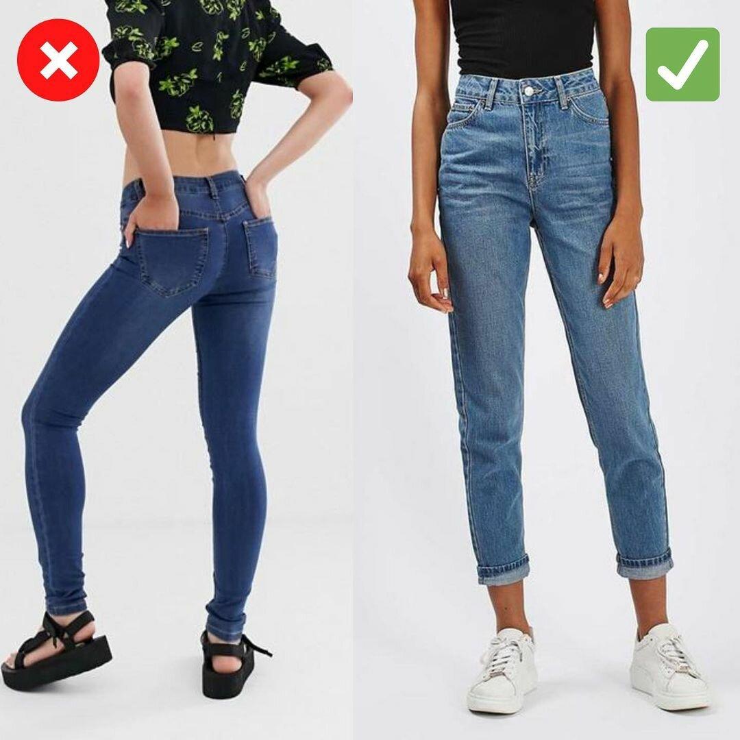 Андре Тан рассказал, как выбрать джинсы, которые всегда будут в тренде