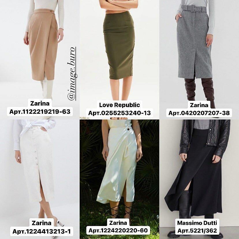 Гофре, миди, бельевой стиль: топ-6 моделей юбок, которые будут актуальными летом 2021