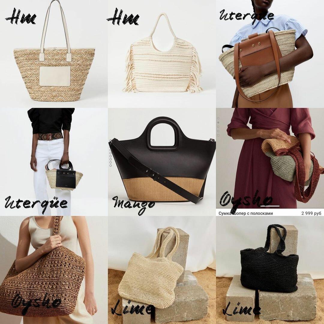 У стилі Джейн Біркін: стиліст показала, які плетені сумки вибирати на літо 2021