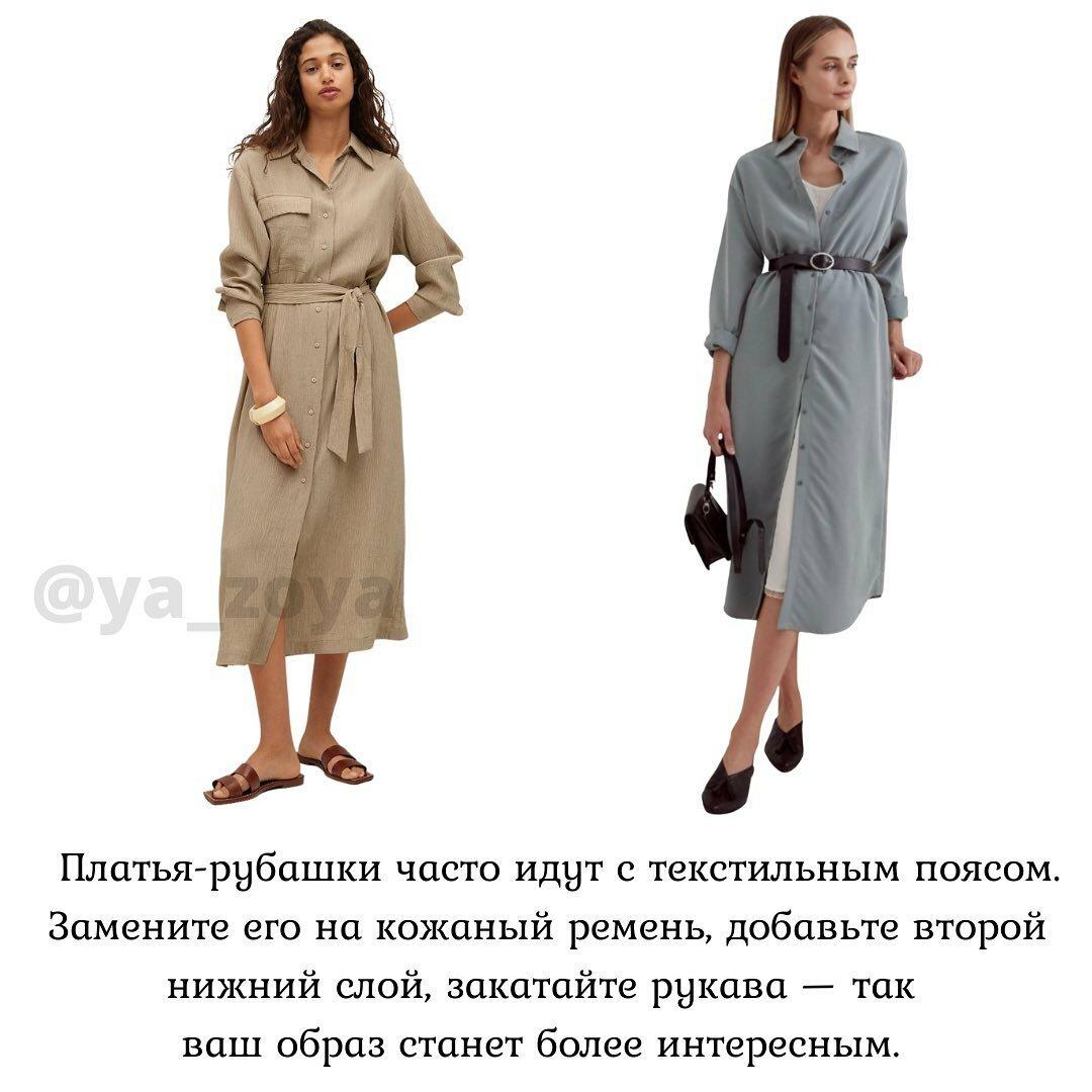 С ремнем и принтом: стилист рассказала, как правильно носить платья летом 2021