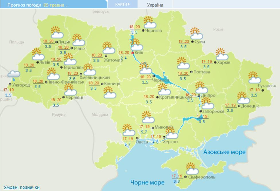 Солнечно и дождь на Закарпатье: прогноз погоды на сегодня