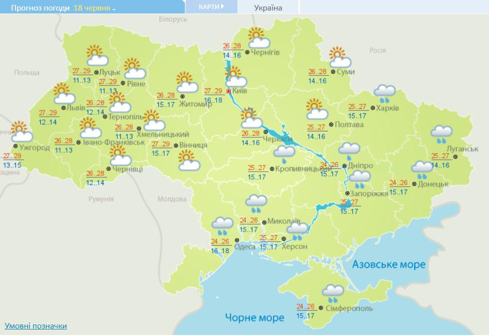 Штормовое предупреждение: какие области накроет ливень и град