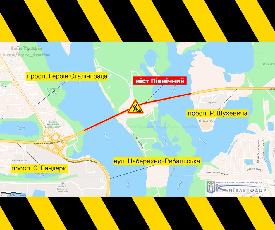 В Киеве на Северном мосту ограничат движение транспорта: названа дата