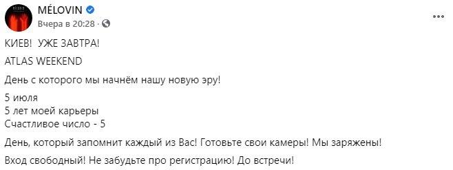 Украинский певец-кумир молодежи целовался с парнем прямо на сцене: появилось видео