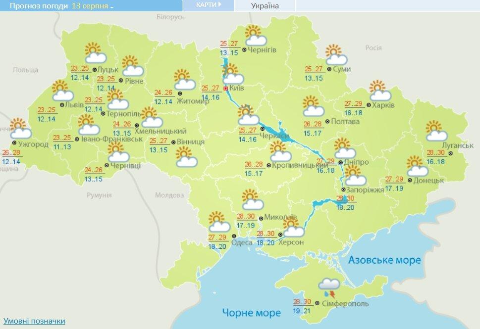 В Украину идет затяжное похолодание: синоптики обновили прогноз