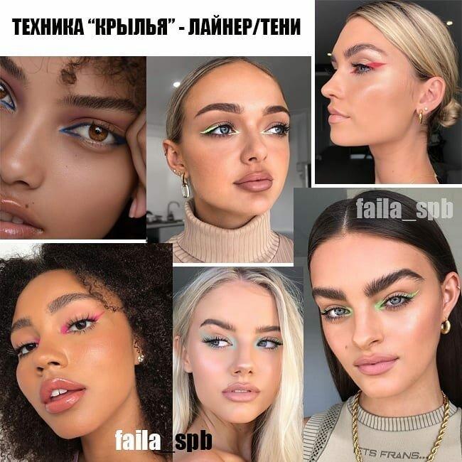 Актуальный макияж: стилист назвала 5 бьюти-трендов Instagram, которые легко повторить