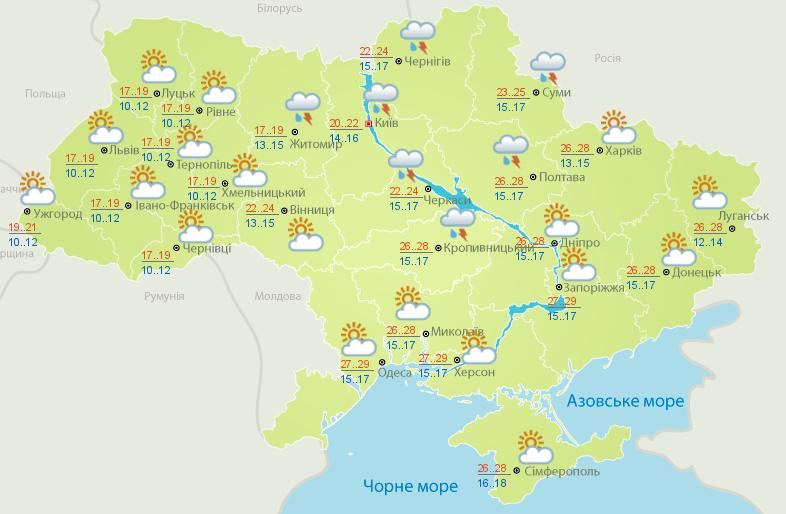 ukraine_4.png