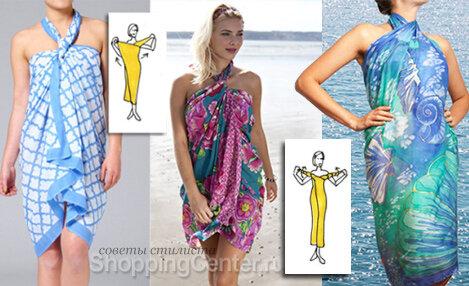 Примеры, как носить парео как пляжное платье