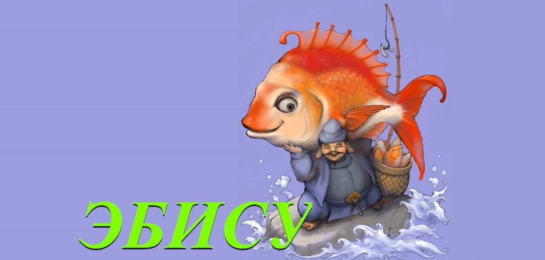 Хмельницкий и рыбалка: какой сегодня праздник и день ангела 9 января - фото 2